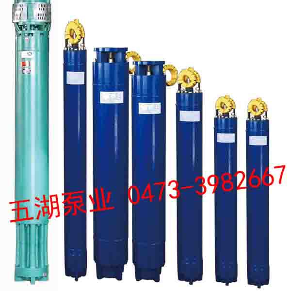 潜水泵,潜水电机,离心泵,管道泵,不锈钢泵,无负压给水设备